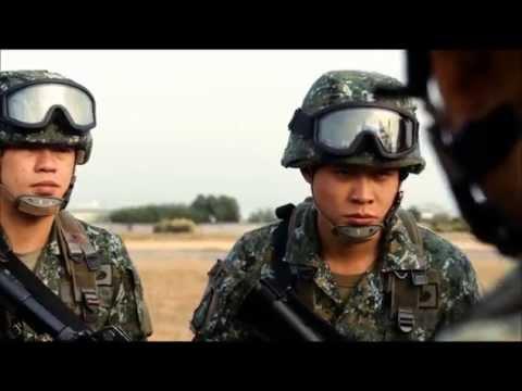 Taiwan Military Power 2015