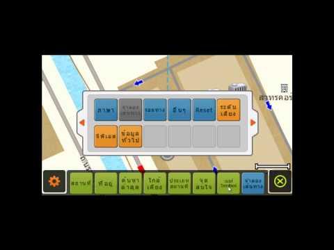 iFox GPS (SpeedNavi SQ Union 3.0) Part-12