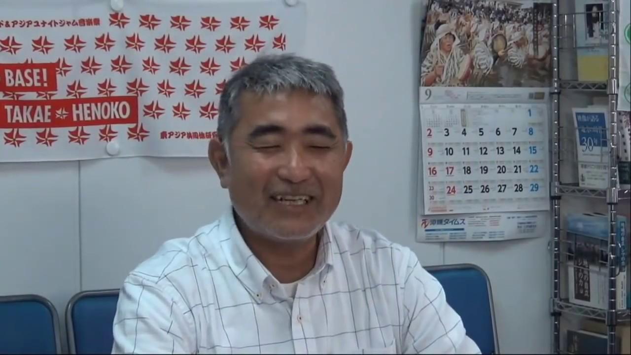 第265回UIチャンネル 対談 屋良...