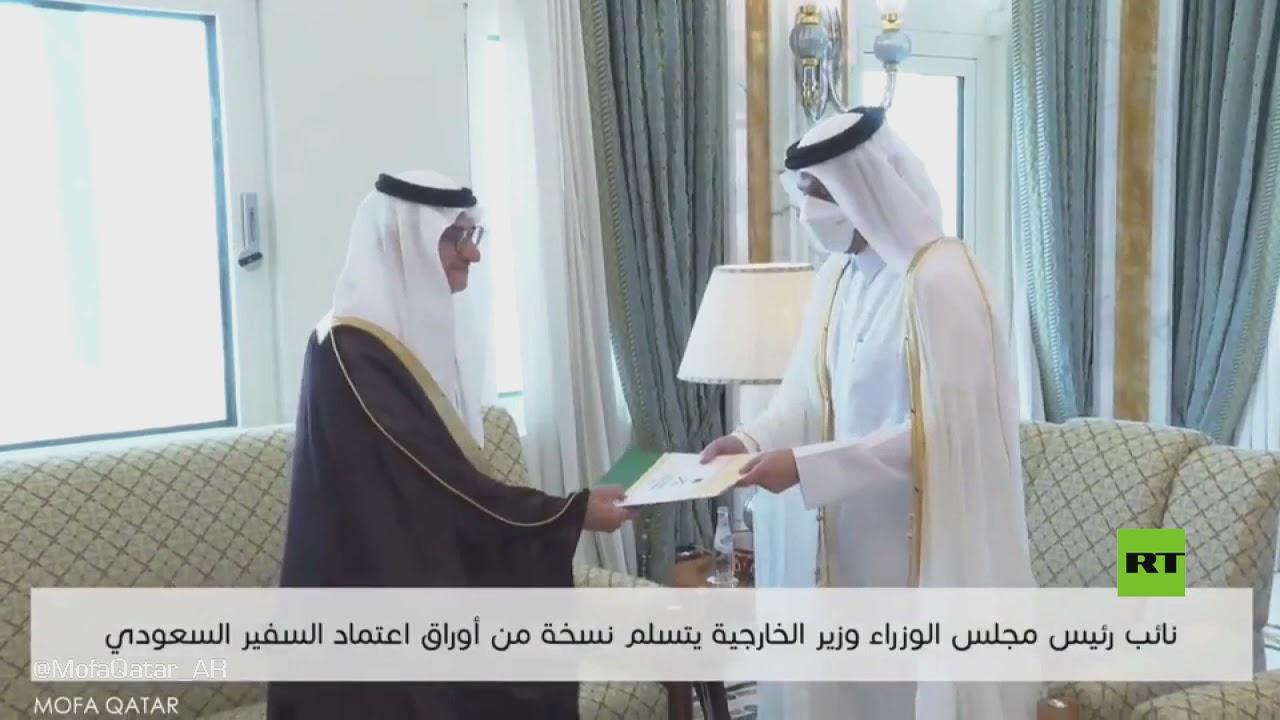 قطر تتسلم أوراق اعتماد السفير السعودي الجديد لديها  - نشر قبل 12 ساعة