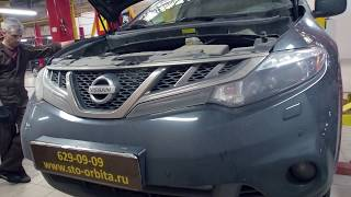 Nissan Murano обслуживание вариатора