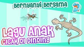 Lagu Anak Indonesia Cicak Cicak di Dinding Terbaru ( Animasi Video )