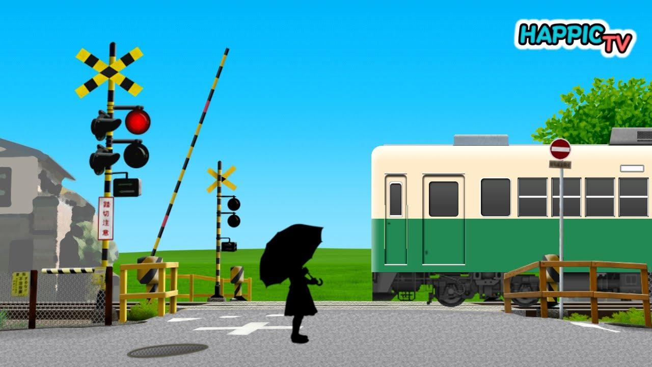 【踏切 Fumikiri】なんか色々逆なふみきり | 電車 | 交通 / Train & Express & Railroad Crossing - That's upside down -