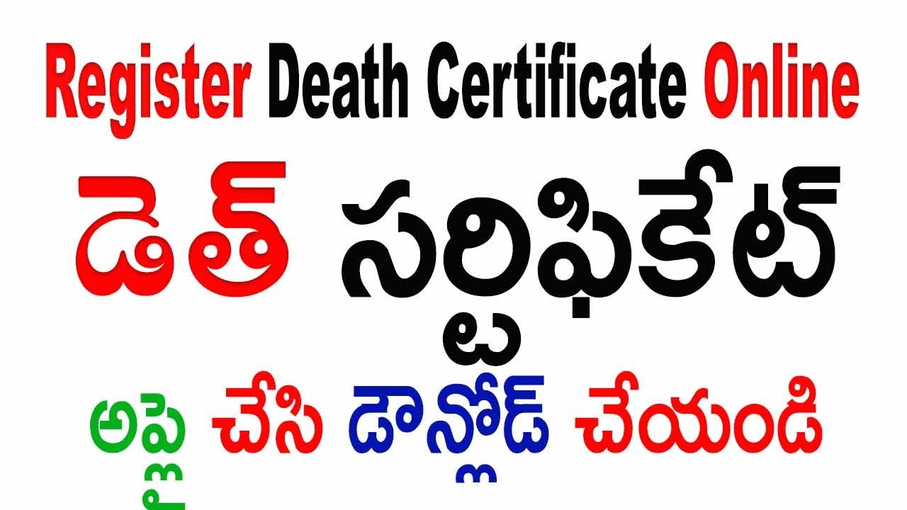 How To Apply Death Certificate Online And Download