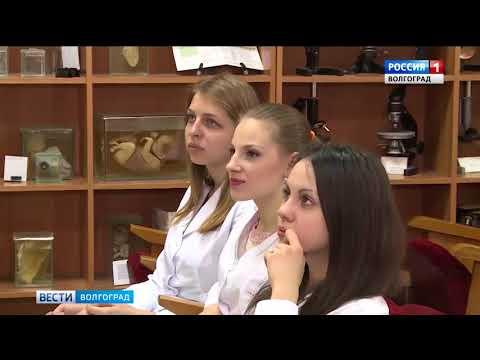2017 год стал знаковым для Волгоградского медицинского университета