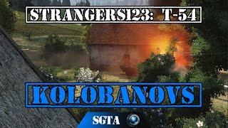 Strangers123 - T-54 Kolobanovs