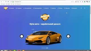 Сайты где можно заработать биткоины
