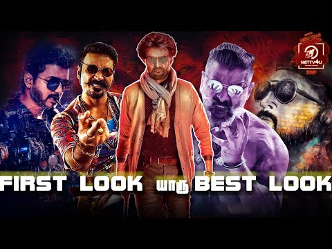 Top 10 First Look Of 2018 Movies - Rewind 2018  | NGK | Viswasam | Super deluxe