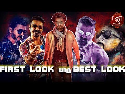 Top 10 First Look Of 2018 Movies - Rewind 2018  | NGK | Viswasam | Super deluxe