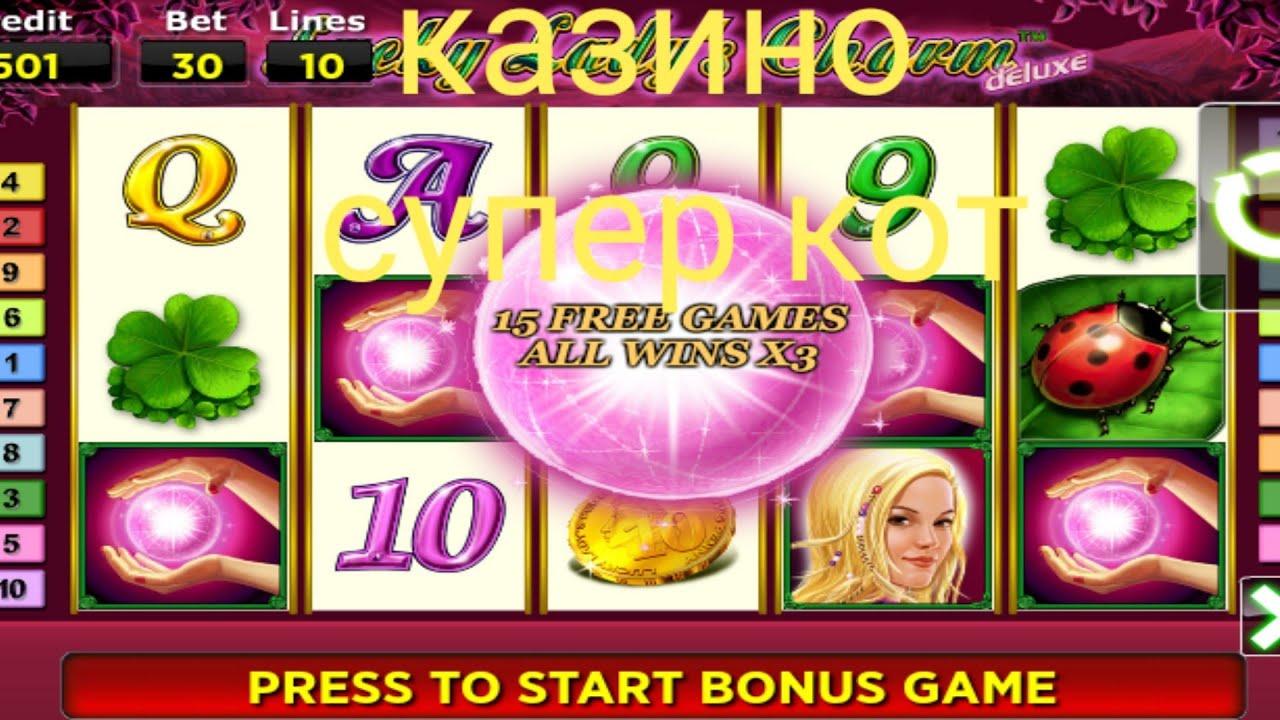 Самый крупный выигрыш в казино в России.За всю историю казино было много выигрышей, поэтому стоит разбить выигрыши по категориям.Кости самая громкая и долгая игра в казино.