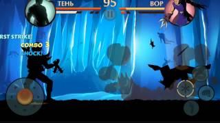 Прохождение - Shadow Fight 2 Shougun ( Сегун ) #6