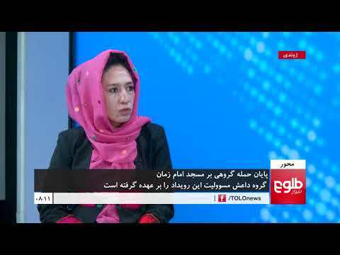 MEHWAR: Nearly 30 Dead in Kabul Mosque Attack