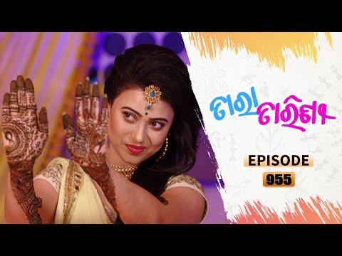 Tara Tarini | Full Ep 955 | 23th Feb 2021 | Odia Serial – TarangTV