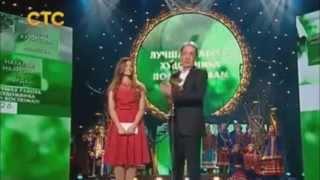 Артисты мюзикла «Граф Орлов» на церемонии вручения премии «Ника»
