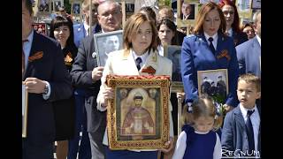 Поклонская- подстрекатель православных террористов?