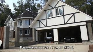 видео Проект кирпичного двухэтажного дома c гаражом общей площадью 503.25 м2