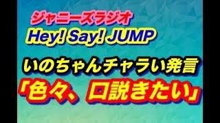 ご視聴ありごとうございます!!! ☆チャンネル登録お願いします! http...