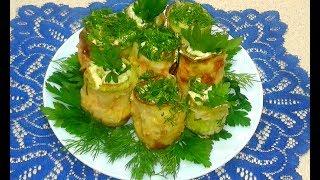 РУЛЕТИКИ из Кабачков с Сыром и Чесноком,зеленью.Закуска на любой праздничный стол