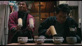"Directed by Masaharu Take, helmer of award-winning film ""100 Yen Lo..."