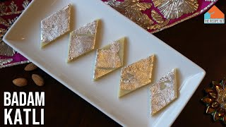 Badam Katli Recipe | Almond Fudge | Badam Barfi | Almond Katli Instant Pot | Diwali Sweet Recipe