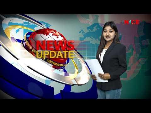 NICE News Update   नाइस समाचार   NICE TV HD   २०७६.०८.२९   2019-12-15