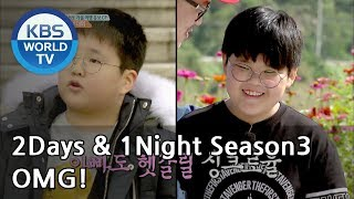 Chubby boys look similar to him [2Days&1Night Season3/2018.10.14]