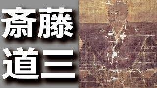 織田信長について ゆっくりと紹介しています。 チャンネル登録はこちら...