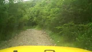 Driveway to Villa Tiffany on St. John USVI