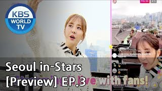 Seoul in-Stars | 서울 인스타 EP.3 [Preview]