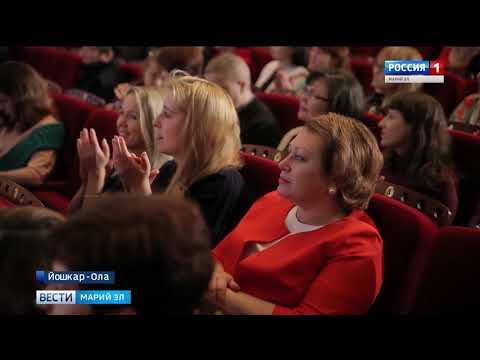 В Йошкар-Оле начал свою работу Всероссийский форум дополнительного образования