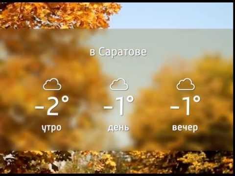 Прогноз погоды. 19.11.2015