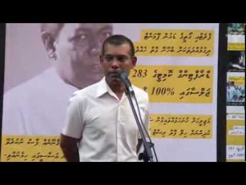 Nasheed speaks at a campaign rally