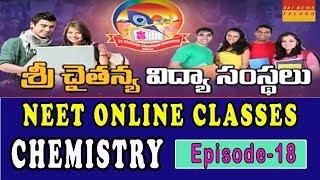 NEET | Chemistry By Saurabh Pant | Nitrogen And Oxygen Family | Episode - 18 | Raj News Telugu