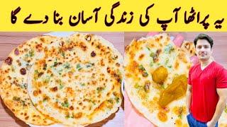 5 Minutes Breakfast Recipe By ijaz Ansari  بغیر آٹا گوندھے بغیر پیڑا بنائیں انڈہ پراٹھا بنائیں