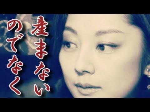 小池栄子に子供がいない理由に涙が零れ落ちる…理由が〇〇だなんて可哀そ過ぎる!!【字幕付き】