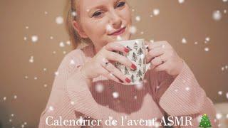 [ASMR] Calendrier de l'avent ~ Jour 2 ~ Biscuits de noël ~ Eating sounds & chitchat