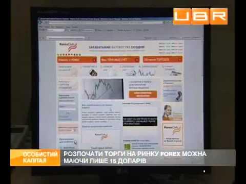 - финансовый журнал про бизнес, инвестиции