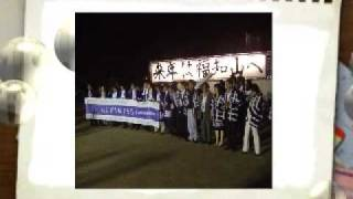 全国城下町シンポジウム福知山大会PR