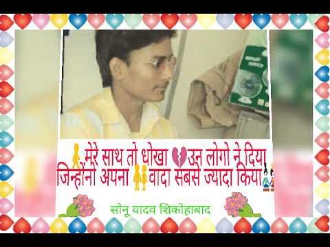 Sonu Yadav Dj In The 100%fine Video आप देख सकते You Tobe पर