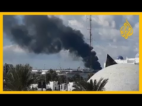 ???? سلامة يحذر من هشاشة الهدنة بليبيا وقوات حفتر تواصل قصف #طرابلس  - نشر قبل 4 ساعة