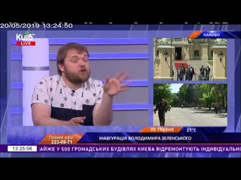 Телеканал Київ: 20.05.19 Київ Live 13.10