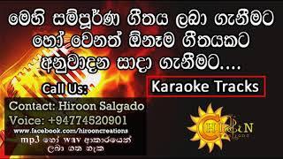 Nil Diya Rala - Bodu Gee - Harshana Dissanayake - Karaoke Track - Hiroon Creations