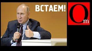 Прорывное вставание с колен. 20 лет у власти, а Россия в...