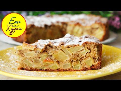 Яблочный пп пирог в мультиварке