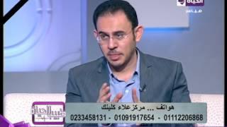 طبيب الحياة - د/علاء عبد العزيز مدير المركز العالمى لجراحات التجميل - عملية لعلاج سرعة القذف