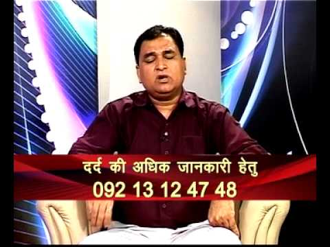 Health tips | Stomach Pain | Knee Pain