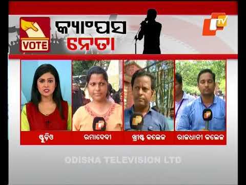 Voting for Student Union Polls underway | Latest News Odisha - OTV