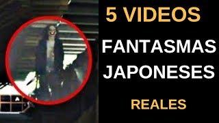 5 Videos de FANTASMAS JAPONESES REALES Vol.7 l Pasillo Infinito