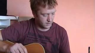 peggy gordon guitar lessons