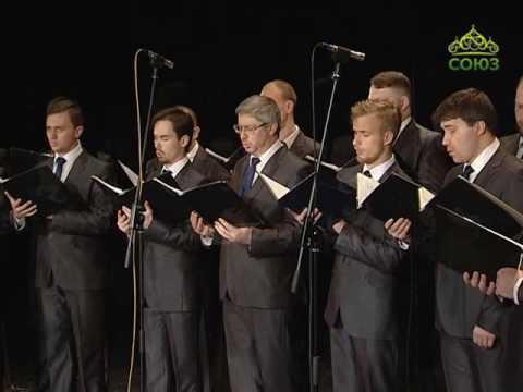 Концерт хора Сретенского